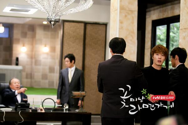 Jung II-woo FBRS BTS Epi 5 00016