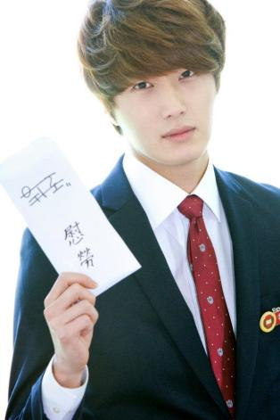 Jung II-woo FBRS Epi 4 00051