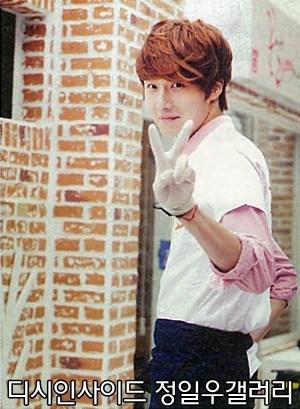 2011 12 04 Jung II-woo in High Cut Magazine Vol. 66 00006