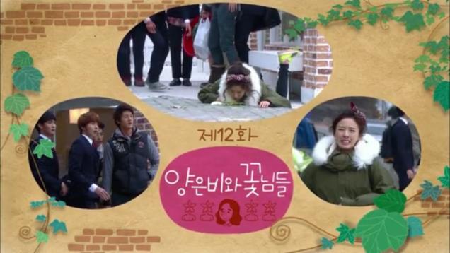 2011 12 5 Jung II-woo in FBRS Episode 12 00024