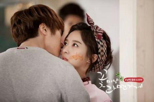 2011 12 5 Jung II-woo in FBRS Episode 12 00114