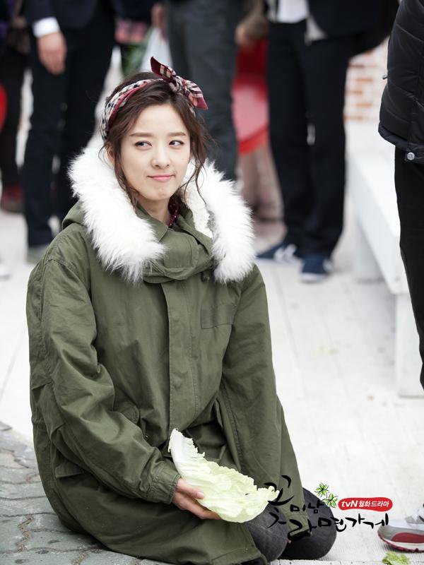 2011 12 5 Jung II-woo in FBRS Episode 12 00123