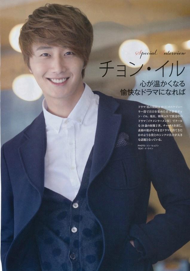 2011 22 Jung II-woo in KBoom Magazine Vol. 78  2.jpg