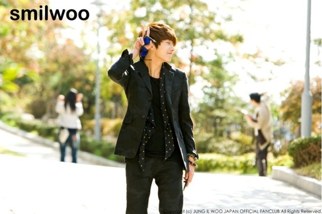 2011 Jung II-woo as Cha Chi-soo Special Edition 15