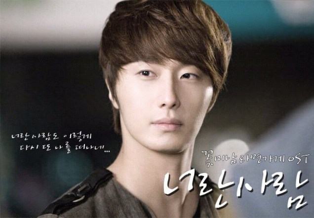 2011 Jung II-woo as Cha Chi-soo Special Edition 22