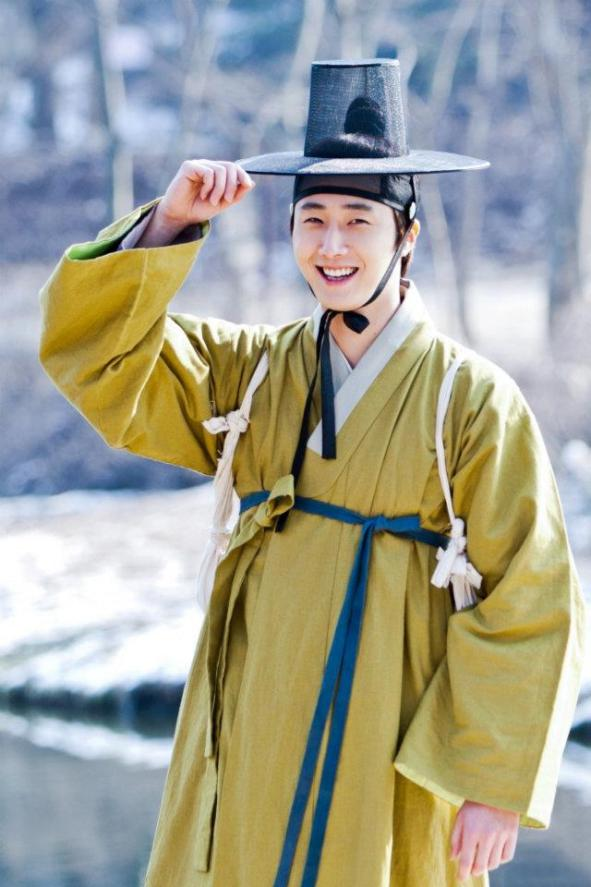 Moon Embracing The Sun Special Episode