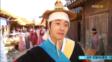 2012 Jung II-woo in The Moon Embracing the Sun Episode 800004