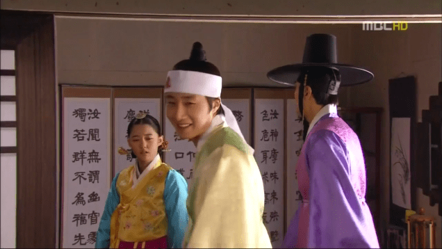 2012 Jung II-woo in The Moon Embracing the Sun Episode 800033