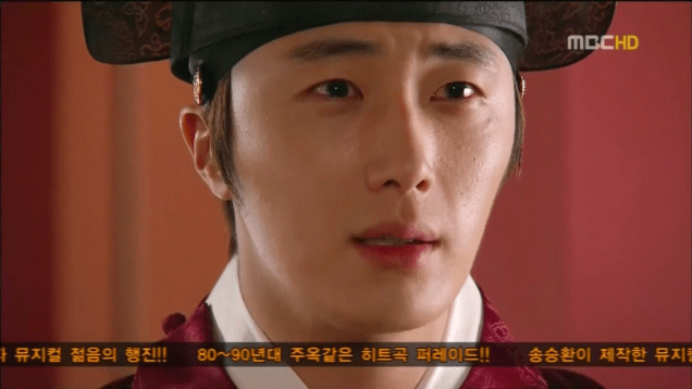 2012 Jung II-woo in The Moon Embracing the Sun Episode 9 00012