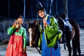 2012 Jung II-woo in The Moon Embracing the Sun Various Ep 6 00003
