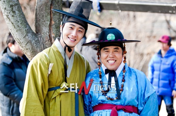 """Jung II-woo in """"The Moon that Embraces the Moon: Episodes 6"""