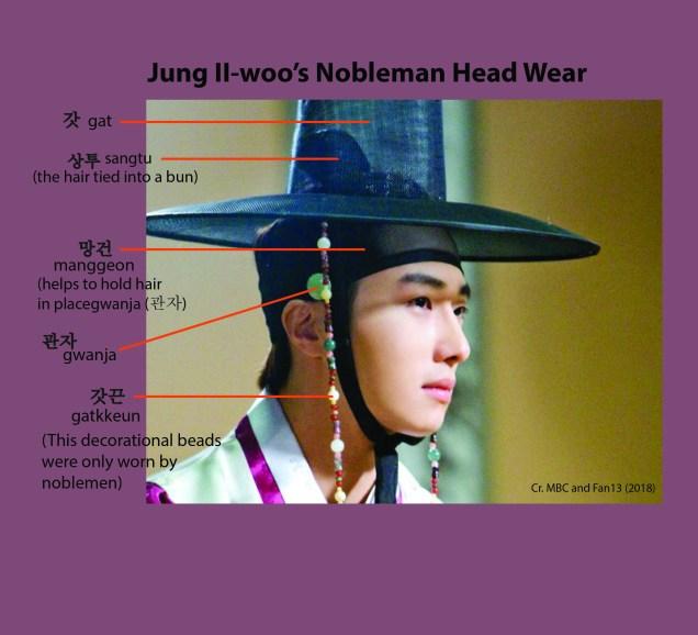 JIW Hear Wear.jpg