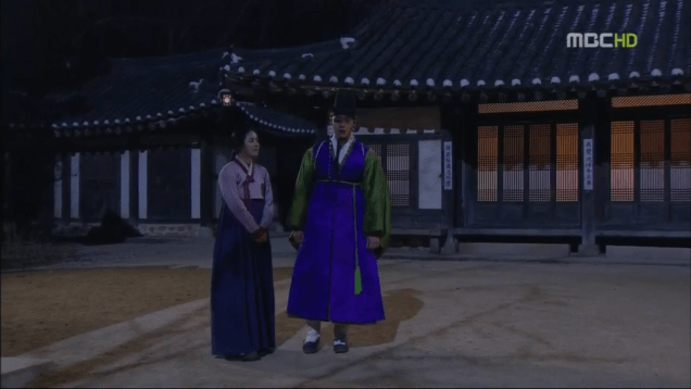 Jung II-woo in The Moon that Embraces the Sun Episode 15 00034