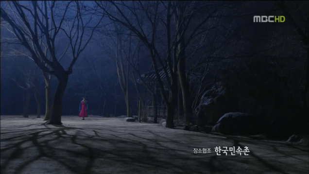 Jung II-woo in The Moon that Embraces the Sun Episode 17 00024