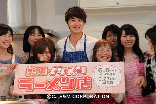 2012 3 JIW Jung II-woo in Japan Part 3 Flower Boy DVD Press 00040