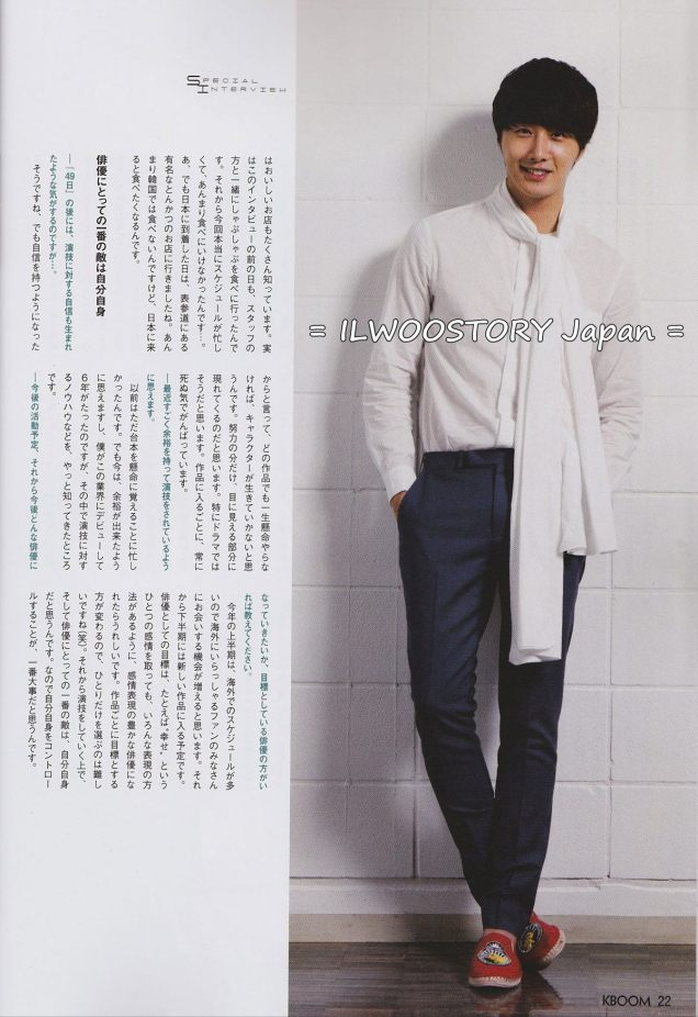 2012 5 Jung II-woo in KBOOM July 2012 issue (2012.5.21 release)00007