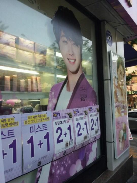 2012 5 Jung II-woo in various Holika Holika Ads 00003
