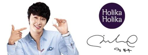2012 5 Jung II-woo in various Holika Holika Ads 00009
