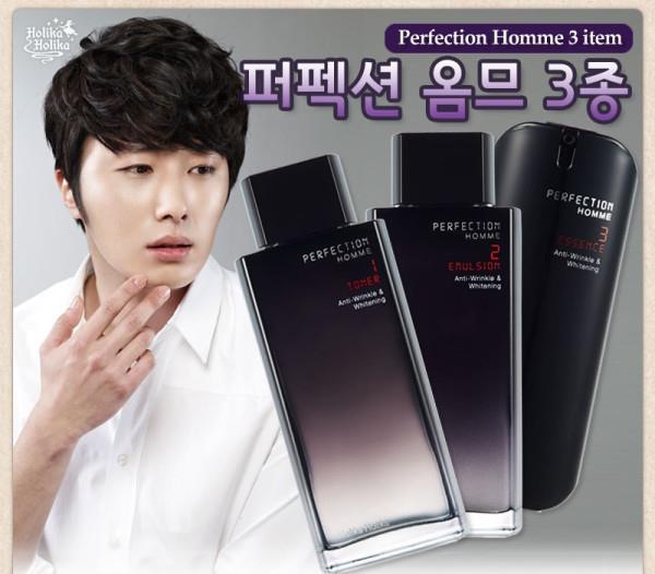 2012 Jung II-woo for Holika Holika. Ads X-tra(Take 1)00012