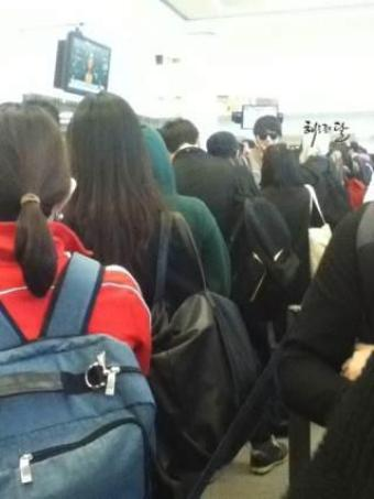 Jung II-woo arriving to NYC 2012 03 Cr. Faru2000002