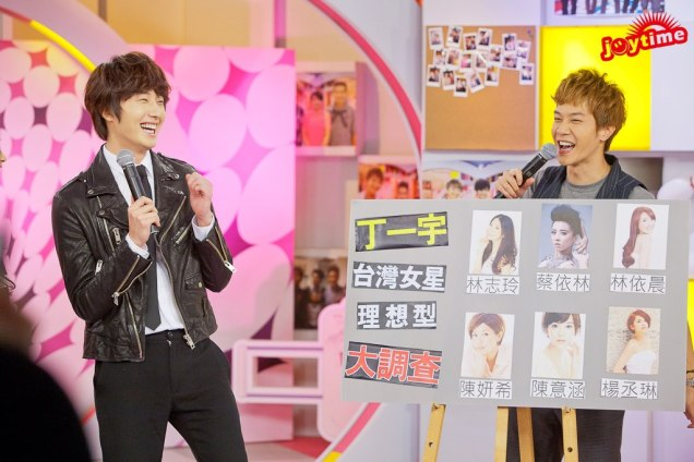 2012 10 23 Jung II-woo travels to Taiwan. 100% Entertainment Show Part 2 Show00003