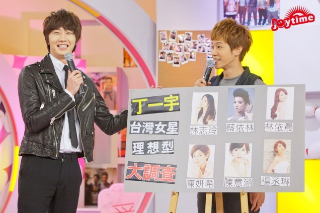2012 10 23 Jung II-woo travels to Taiwan. 100% Entertainment Show Part 2 Show00011
