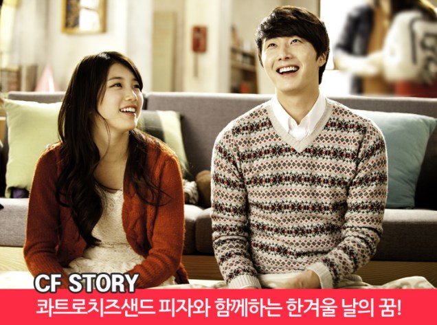 2012 11 Jung II-woo for Domino's Four Cheese Sandwich Pizza. CF 00002