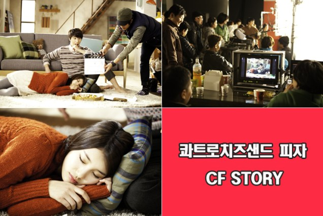 2012 11 Jung II-woo for Domino's Four Cheese Sandwich Pizza. CF 00007