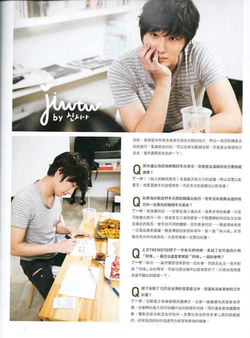 2012 11 Jung II-woo for Trendy Magazine00024