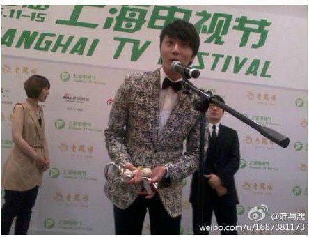 2012 6 15 Jung II-woo Shanghai TV Festival 00012.jpg