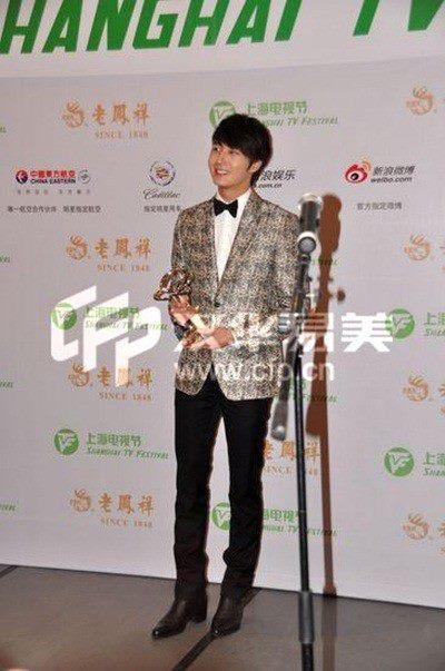 2012 6 15 Jung II-woo Shanghai TV Festival 00014