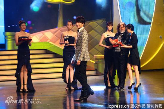 2012 6 15 Jung II-woo Shanghai TV Festival 00022.jpg