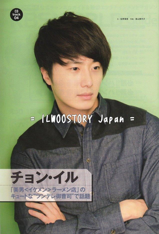 2012 6 16 Korean language jānaru no. 41 00003