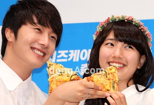 2012 6 Jung II-woo for Domino's Pizza 00041