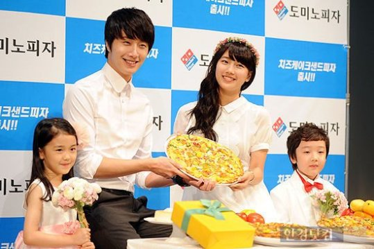 2012 6 Jung II-woo for Domino's Pizza 00048