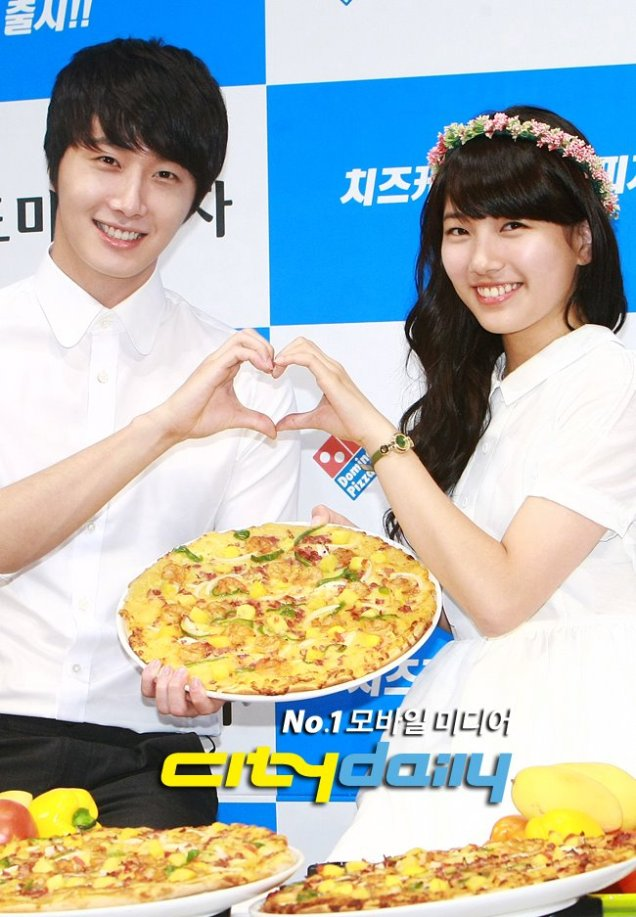 2012 6 Jung II-woo for Domino's Pizza 00051