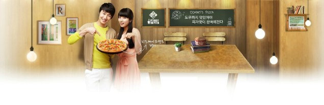 2012 6 Jung II-woo for Domino's Pizza Advertsiments00005