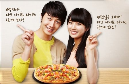 2012 6 Jung II-woo for Domino's Pizza Advertsiments00007