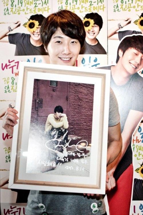 2012 8 19 Jung II-woo 'Shares Love Event 00035