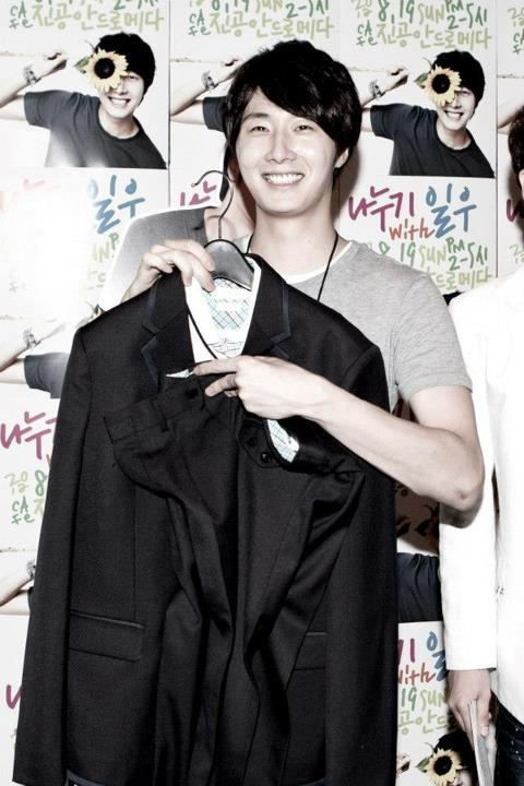 2012 8 19 Jung II-woo 'Shares Love Event 00038