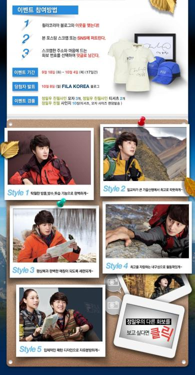 2012 9 7 Jung II-woo for Fila Adverts 00001