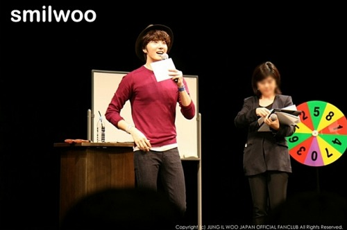 2012 9 9 Jung II-woo at Smilwoo's Inauguration: Fanmeet Birthday 00008