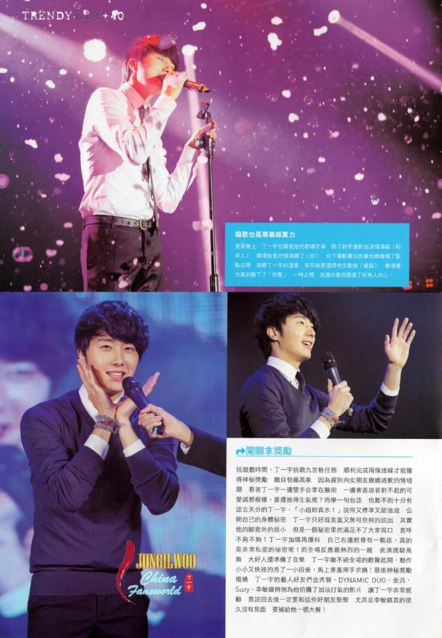 2012 8 Jung II-woo for Trendy No.143 Taiwanese Magazine. 00004