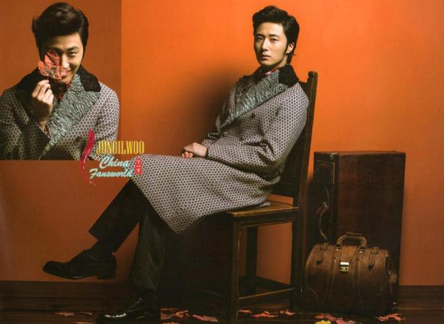 2012 8 Jung II-woo for Trendy No.143 Taiwanese Magazine. 00008