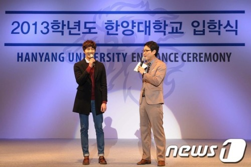 2013 2 27 Jung II-woo at Hanyang University's Entrance Ceremony 00001