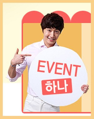2013 3 Jung II-woo for Holika Holika. Ads (Take 2)00011