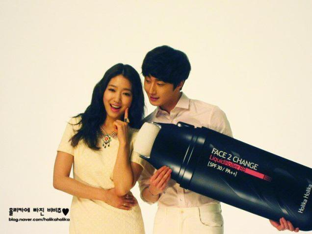2013 3 Jung II-woo for Holika Holika. BTS (Take 2)00001