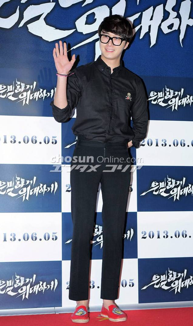 2013 5 Jung II-woo at the VIP Premiere of the Movie Greatly in Secret00001