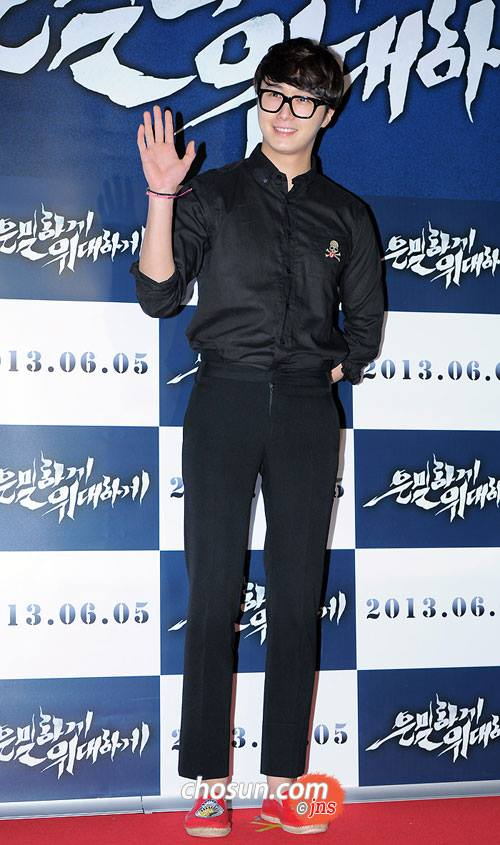 2013 5 Jung II-woo at the VIP Premiere of the Movie Greatly in Secret00004