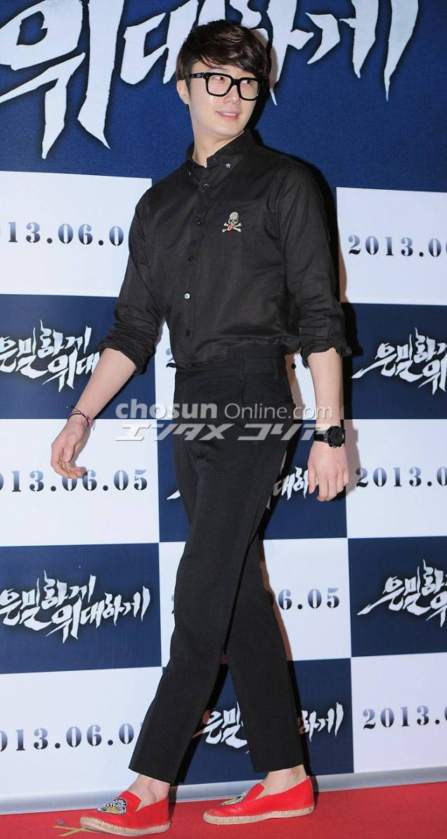 2013 5 Jung II-woo at the VIP Premiere of the Movie Greatly in Secret00019